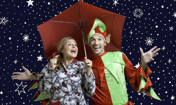 Η μαγική ομπρέλα των Χριστουγέννων, στον Τεχνοχώρο Εργοτάξιον
