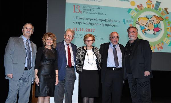 Ευρωκλινική Παίδων: 15 χρόνια πορείας με μια επετειακή επιστημονική ημερίδα
