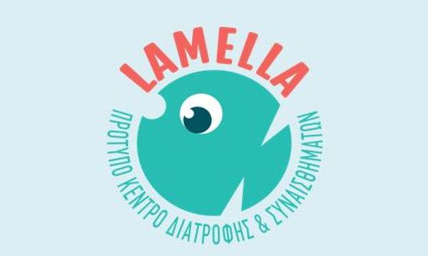 LAMELLA: Πρωτοποριακό Κέντρο Διαδραστικής Εκπαίδευσης Διατροφής και Συναισθημάτων