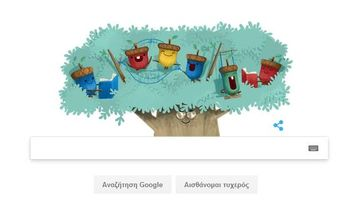 Παγκόσμια ημέρα για τα δικαιώματα του παιδιού 2017:Η Google τιμά με Doodle την ημέρα του παιδιού