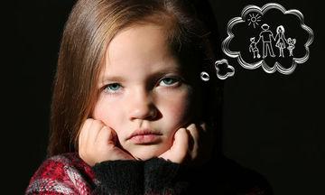Δεύτερος γάμος του γονιού: Μην προκαλείτε δίλημμα αφοσίωσης στο παιδί