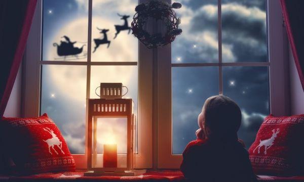 Άγιος Βασίλης, αυτή τη φορά δεν έρχεται, πάμε εμείς να τον βρούμε!