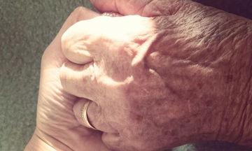 Η γιαγιά μου η καλή!