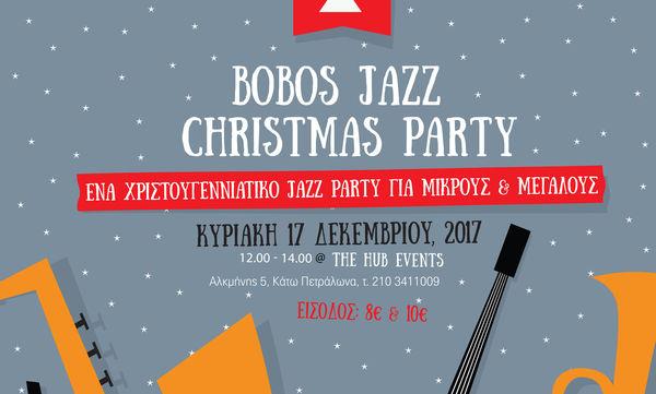 Bobos Christmas Events: Δύο ξεχωριστές παιδικές Χριστουγεννιάτικες εκδηλώσεις