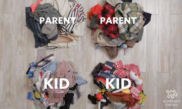 Ταξιδεύετε με παιδιά; Ορίστε ένας εύκολος τρόπος για να χωρέσετε όλα τα ρούχα σε μία βαλίτσα (vid)