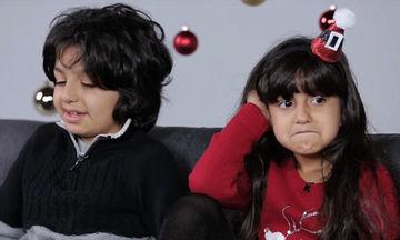 Γονείς λένε στα παιδιά τους την αλήθεια για τον Άγιο Βασίλη. Το video που αξίζει να δείτε