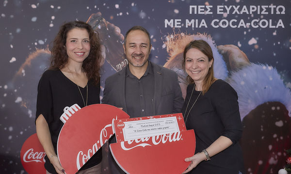 Η Coca-Cola χάρισε μοναδικές χριστουγεννιάτικες στιγμές  στα παιδιά των Παιδικών Χωριών SOS