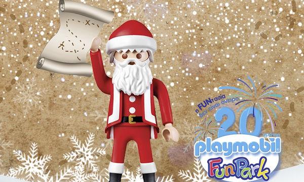 #PLAYMOBILSantaHunt - Το PLAYMOBIL FunPark ψάχνει τον Άγιο Βασίλη στους δρόμους της Αθήνας