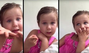«Δεν μπορείς να με λες πριγκίπισσα, εντάξει μπαμπά;» - Το βίντεο που θα σας φτιάξει τη μέρα