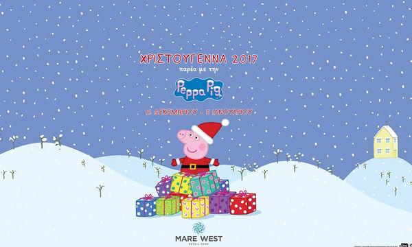 Χριστούγεννα στο MARE WEST με την Peppa Pig και πολλές δραστηριότητες για τα παιδιά