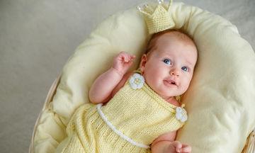 Τι σημαίνει το όνομα του μωρού σας που αρχίζει από Α;