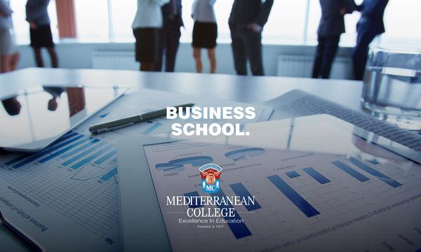 Mediterranean College: Έναρξη νέων τμημάτων Φεβρουαρίου με επιδότηση διδάκτρων 35%