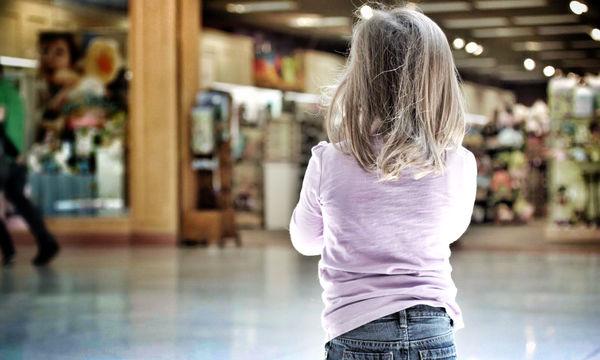 Έξι σημαντικά πράγματα που πρέπει να γνωρίζει το παιδί, για ώρα ανάγκης