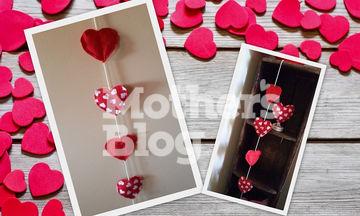 DIY: Φτιάξτε γιρλάντα με καρδούλες για την Ημέρα του Αγίου Βαλεντίνου
