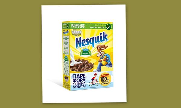 Διαγωνισμός Nestlé: Πάρε φόρα και ξεκίνα δυνατά!
