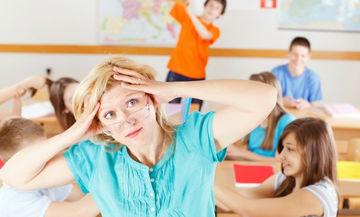 Προβλήματα συμπεριφοράς στην τάξη: Πώς πρέπει ο δάσκαλος να τα αντιμετωπίζει