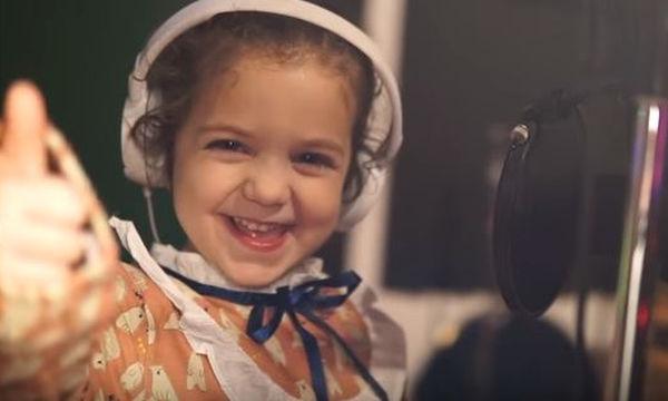 Σταματήστε ό,τι κι αν κάνετε & ακούστε την 5χρονη να τραγουδάει το τραγούδι του Frank Sinatra (vid)