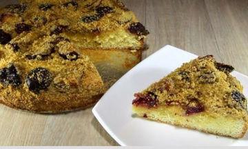 Κέικ με δαμάσκηνα και καρύδια - Διαφορετικό από όσα έχετε δοκιμάσει