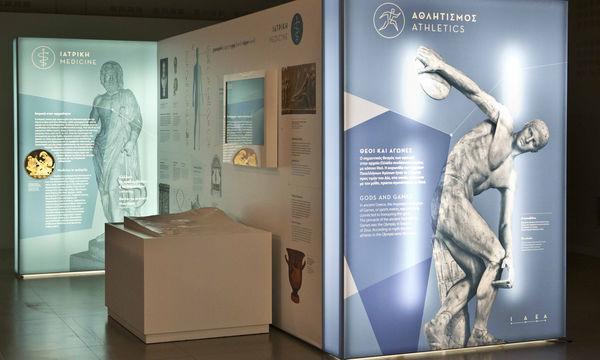 Αρχαία Ελληνική Επιστήμη και Τεχνολογία - Από τον Μάρτιο στο Κέντρο Πολιτισμού «Ελληνικός Κόσμος»
