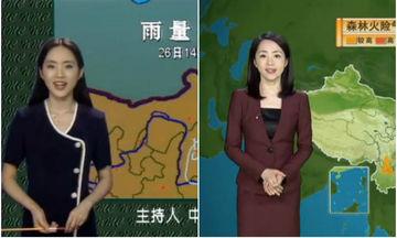 Η Κινέζα μετεωρολόγος που έγινε viral: Είναι ολόιδια τα τελευταία 22 χρόνια! (pics)