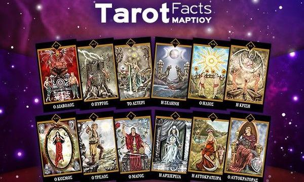 Tarot Facts Μαρτίου: Η αποκαλύπτικη κάρτα του μήνα για το ζώδιό σου