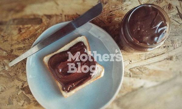 Πραλίνα υπερτροφή με ταχίνι και μέλι από τον Γιώργο Γεράρδο