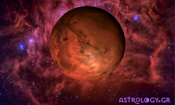 Εσύ, πού έχεις τον Άρη σου;