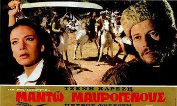 Οι ταινίες για την Ελληνική Επανάσταση του '21 που αξίζει να δείτε και με τα παιδιά σας (pics)