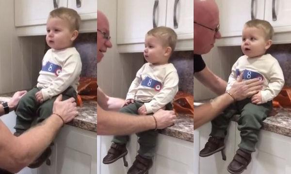 Δείτε πώς καταφέρνει ένας παππούς το εγγόνι του να ξεκαρδιστεί στα γέλια (vid)
