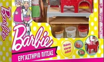 Ιδέες για πασχαλινή λαμπάδα:  Λαμπάδα Barbie Σεφ-Εργαστήριο Πίτσας