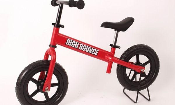 Ποδήλατο ισορροπίας για τα μικρά σας που θέλετε να μάθουν να ισορροπούν