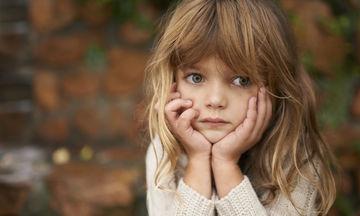 Πώς μπορεί ένα παιδί να διαχειριστεί την απόρριψη;