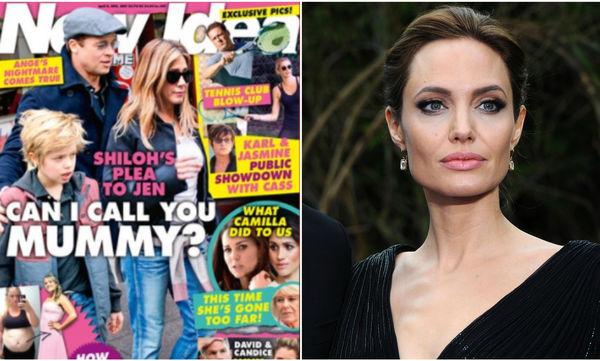 Shiloh Pitt-Jolie: Θέλει να αποκαλεί «μαμά» την Jennifer Aniston; Το δημοσίευμα που «έβαλε» φωτιές