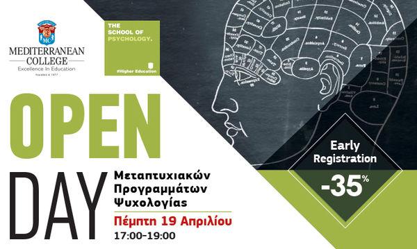 Mediterranean College: Open Day μεταπτυχιακών Ψυχολογίας στις 19 Απριλίου