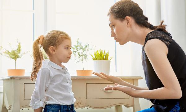 Πέντε πράγματα που δεν πρέπει να πείτε ποτέ στα παιδιά σας