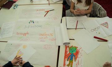«Αθήνα- Παγκόσμια Πρωτεύουσα Βιβλίου 2018» : Ραντεβού στα Ανοιχτά Σχολεία του δήμου Αθηναίων