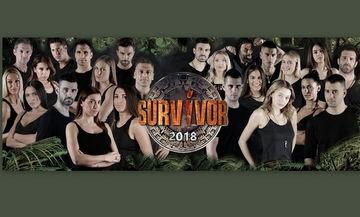 Πρώην παίκτρια του Survivor 2 χώρισε μετά από 4 χρόνια σχέσης!