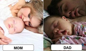 Οι διαφορές ανάμεσα σε μαμά και μπαμπά μέσα από αστείες φωτό θα σας κάνουν να κλάψετε από τα γέλια