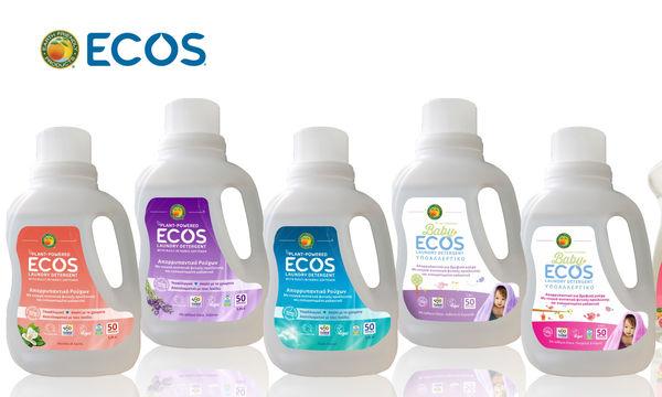 ECOS: Τα Νο 1 πράσινα απορρυπαντικά σε πωλήσεις στις ΗΠΑ παράγονται πλέον και στην Ελλάδα