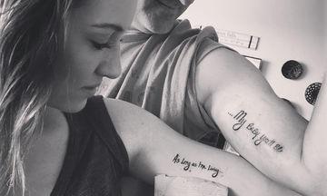 Τριάντα όμορφα τατουάζ για μπαμπάδες και κόρες (pics)