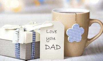 Γιορτή του Πατέρα: Προτάσεις για να κάνετε απίθανα δώρα στους μπαμπάδες