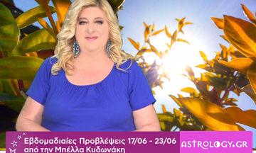 Οι προβλέψεις της εβδομάδας 17/06 - 23/06 από την Μπέλλα Κυδωνάκη