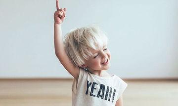 Πώς θα διαχειριστώ ένα ατίθασο παιδί;