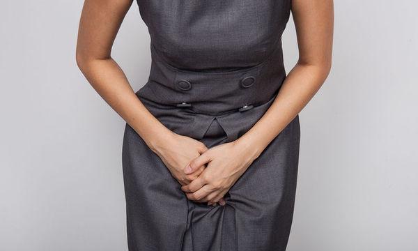 Ακράτεια ούρων: Ποιες είναι οι επιπτώσεις στην υγεία των γυναικών;