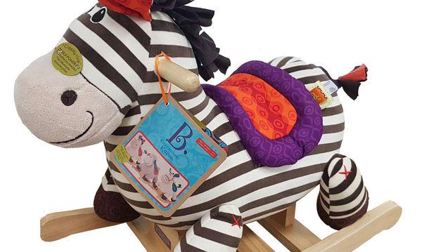Κουνιστό αλογάκι: θα γίνει ο καλύτερος σύντροφος των παιδιών σας