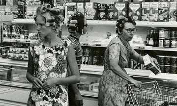 Δείτε πώς ήταν τα σούπερ μάρκετ πριν δεκαετίες, μέσα από σπάνιες φωτογραφίες