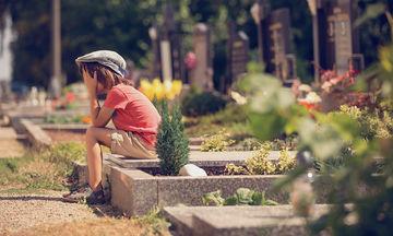 Πώς μιλάμε στα παιδιά για την απώλεια και το θάνατο