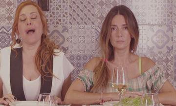Η Μαρία Λεκάκη με τη δεκατριάχρονη κόρη της πρωταγωνιστούν σε video clip