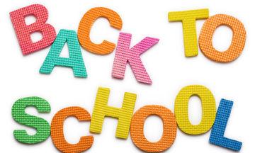 Back to school: Η τσάντα του παιδικού σταθμού – Όλα όσα χρειάζεται ένα παιδί!