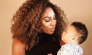 Serena Williams: Η φωτογραφία με το μωρό της στο Instagram και το μήνυμα σε όλες τις μαμάδες!